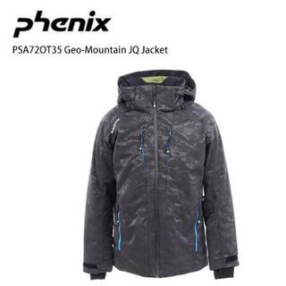 DESCENTE - phnix スキーウェア ジャケット メンズ Men's  Mサイズ