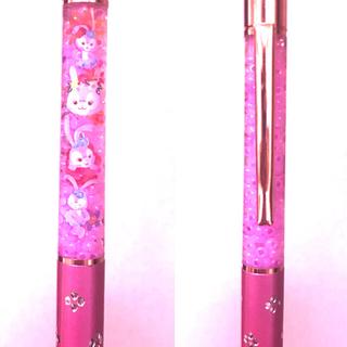 ハーバリウムボールペン No.103(その他)