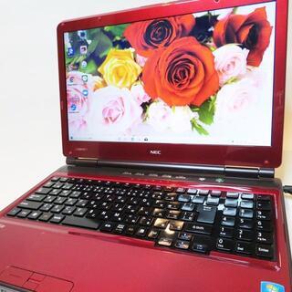 エヌイーシー(NEC)の【美品】赤/NEC/ノートパソコン/大容量/すぐに使える(ノートPC)