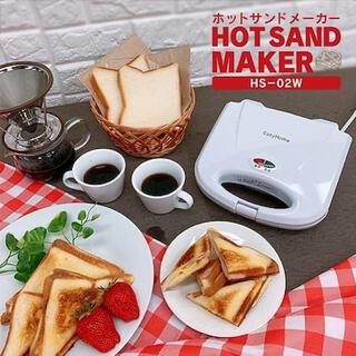 ホットサンド メーカー  コンパクトなホットプレート キッチントースター として(サンドメーカー)