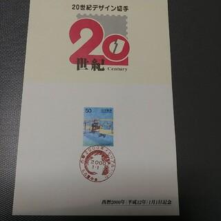 記念押印台紙 記念切手帳3セット(その他)