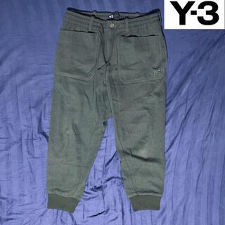 ワイスリー(Y-3)のワイスリー アディダス  カーゴ ワーク パンツ Y-3  adidas(ワークパンツ/カーゴパンツ)