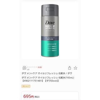 ユニリーバ(Unilever)のユニリーバ ダヴメン+ケアオイルリフレッシュ化粧水替130ml(化粧水/ローション)