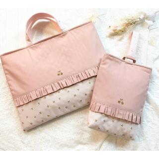レッスンバッグ シューズ袋 さくらんぼピンク(バッグ/レッスンバッグ)