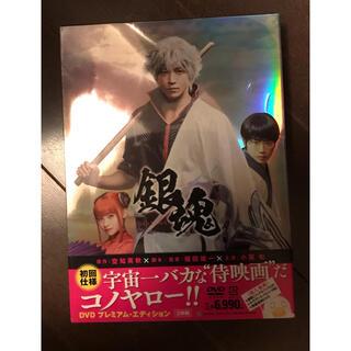 シュウエイシャ(集英社)の【初回仕様】銀魂 DVD プレミアム・エディション DVD(日本映画)