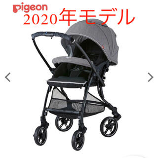 Pigeon - ピジョン  ランフィ RB0 ブランシュグレー