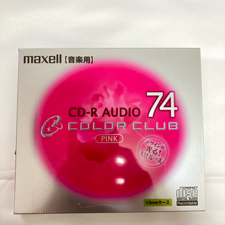 maxell - maxell CD-R AUDIO 録音用 ピンク ディスク 一枚
