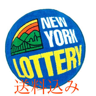the Apartment blue Lottery Rug Original(ラグ)