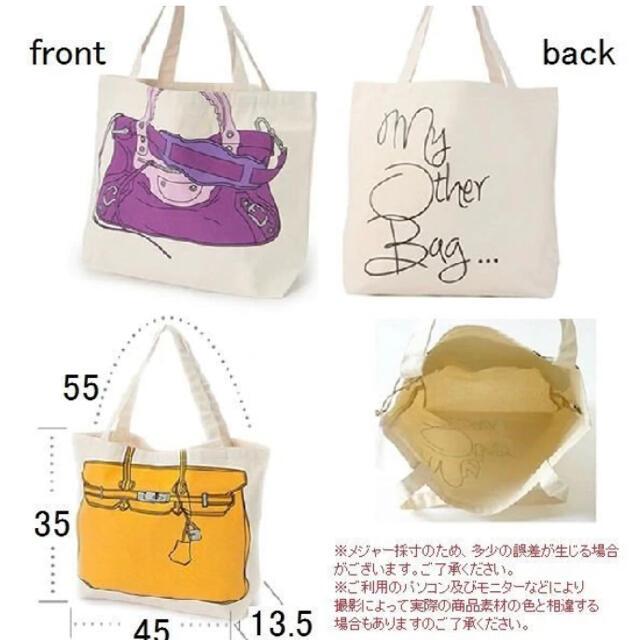 my other bag(マイアザーバッグ)のマイアザーバッグ LA サンタモニカ トート セレブ エコバッグ  レディースのバッグ(トートバッグ)の商品写真