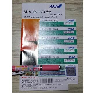 エーエヌエー(ゼンニッポンクウユ)(ANA(全日本空輸))のANA 株主優待券5枚+おまけグループ優待券(航空券)