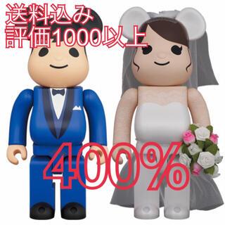 メディコムトイ(MEDICOM TOY)のBE@RBRICK グリーティング結婚 4 PLUS  400% セット(その他)