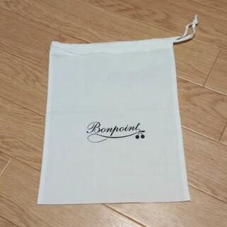 ボンポワン(Bonpoint)のボンポワン SHOP巾着(その他)