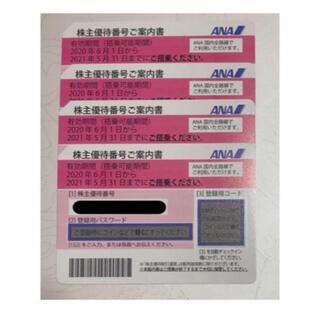 ANA 株主優待券 4枚 2021年11月30日有効期限(その他)