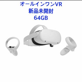 新品未開封 Oculus Quest2 オールインワンVR 64GB(家庭用ゲーム機本体)