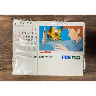 ジブリ(ジブリ)のジブリがいっぱCollection オリジナル 卓上カレンダー(カレンダー/スケジュール)