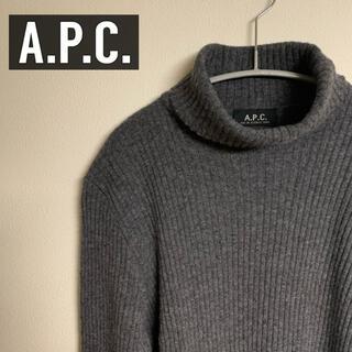 アーペーセー(A.P.C)のA.P.C. アーペーセー リブニット メンズ タートルネック サイズM グレー(ニット/セーター)