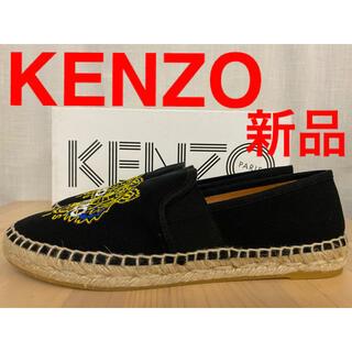 ケンゾー(KENZO)の新品 KENZO ケンゾー タイガー エスパドリーユ ロゴ刺繍 23(スリッポン/モカシン)