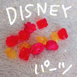 ディズニー(Disney)のディズニー☆アクセサリーパーツ☆まとめ売り(各種パーツ)