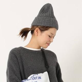 ドゥーズィエムクラス(DEUXIEME CLASSE)のDeuxieme ClasseCashmere ニットキャップ★グレー(ニット帽/ビーニー)
