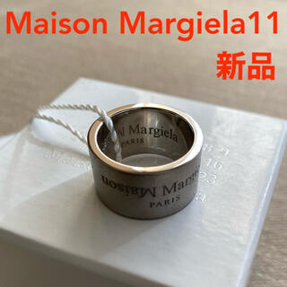マルタンマルジェラ(Maison Martin Margiela)の新品 メゾン マルジェラ アンティーク加工 リバースロゴリング シルバー925(リング(指輪))