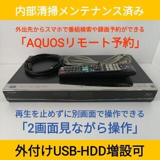 シャープ(SHARP)のSHARP ブルーレイレコーダー AQUOS【BD-W550】◆スマホで録画予約(ブルーレイレコーダー)