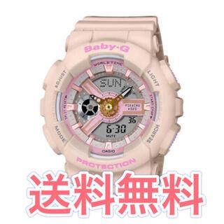 ベビージー(Baby-G)のG-SHOCK ピカチュウ ポケモン baby-g(腕時計(デジタル))
