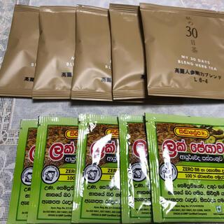 セイカツノキ(生活の木)のアーユルヴェーダと韓方を楽しむお茶セット10個(健康茶)