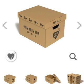 アベイシングエイプ(A BATHING APE)のHUMAN MADE FILE BOX 2個(ケース/ボックス)