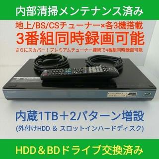 シャープ(SHARP)のシャープ ブルーレイレコーダー【BD-T1100】◆3番組録画可能◆一部ジャンク(ブルーレイレコーダー)