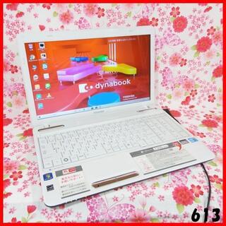 トウシバ(東芝)のノートパソコン♪Corei5♪新品SSD♪オフィス♪初心者も安心♪Win10(ノートPC)
