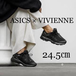 ヴィヴィアンウエストウッド(Vivienne Westwood)の【新品•40%off】ASICS × VIVIENNE WESTWOOD(スニーカー)