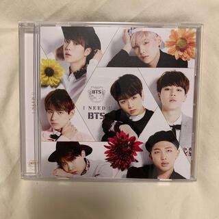 ボウダンショウネンダン(防弾少年団(BTS))の防弾少年団 I NEED U(K-POP/アジア)