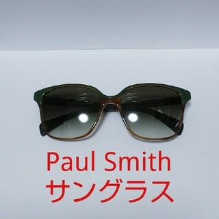 ポールスミス(Paul Smith)のPaul Smith サングラス(サングラス/メガネ)