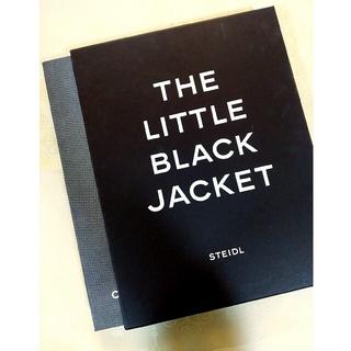 シャネル(CHANEL)の【レア】CHANEL 写真集 THE LITTLE BLACK JACKET(洋書)