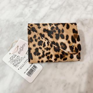 キャセリーニ(Casselini)のレオパード  三つ折り財布 新品(財布)