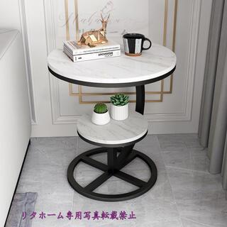 飾り台 大理石ローテーブル リビングテーブル .センターテーブル サイドテーブル(ローテーブル)