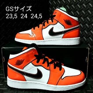 ナイキ(NIKE)のAir Jordan 1 Mid SE Turf Orange GS(スニーカー)