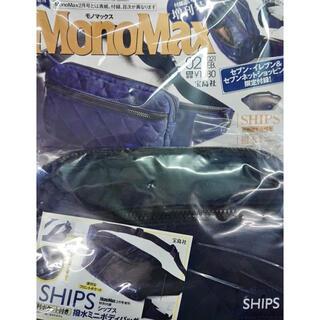 シップス(SHIPS)のモノマックス 2月号増刊 特別付録 シップス 撥水ミニボディバッグ(ショルダーバッグ)