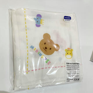 mikihouse - ミキハウス ガーゼバスタオル バスタオル 新品未使用 未開封