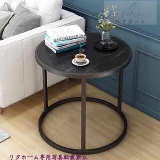 飾り台 大理石ローテーブル リビングテーブル センターテーブル サイドテーブル(ローテーブル)
