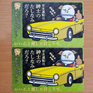 鷲ヶ岳スキー場 駐車場無料券2枚(スキー場)