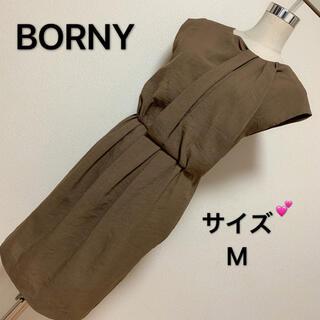 ボルニー(BORNY)の【匿名配送】 BORNY ワンピース✨(ひざ丈ワンピース)