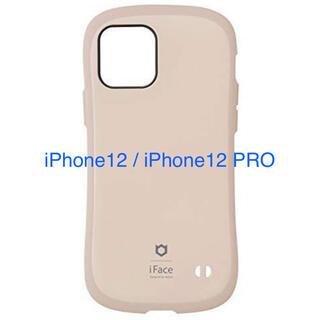 アイフォーン(iPhone)のIFACE iFace iPhone12 12PRO ケース カフェラテ 新品(iPhoneケース)