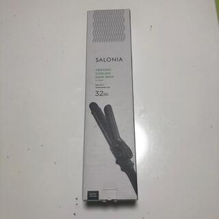 サロニア セラミックカールヘアアイロン ブラック 32mm(ヘアアイロン)