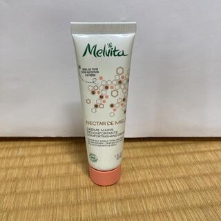メルヴィータ(Melvita)のメルヴィータ Hネクター  ハンドクリーム 30ml(ハンドクリーム)