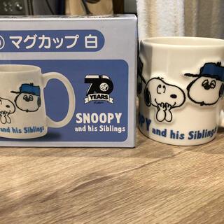 スヌーピー(SNOOPY)のSN O OPYマグカップ白(マグカップ)