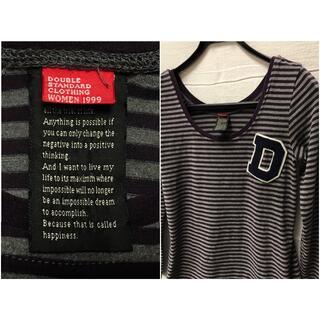 ダブルスタンダードクロージング(DOUBLE STANDARD CLOTHING)のダブルスタンダードクロージング ボーダーカットソー(Tシャツ(長袖/七分))