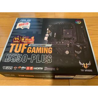 エイスース(ASUS)の美品 ASUS TUF GAMING B550-PLUS(PCパーツ)