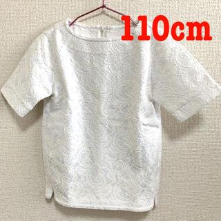 スナイデル(snidel)の新品 スナイデルガール 総柄刺繍 ワンピース チュニック 110cm(ワンピース)