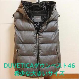 デュベティカ(DUVETICA)のDUVETICA ディユベティカ ダウンベスト(46)希少な大きいサイズ(ダウンベスト)